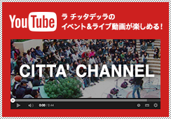 YouTube Citta Channel