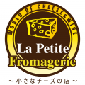 La Petite Fromagerie -small cheese shop-