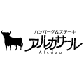 アルカサール