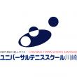 UNIVERSAL 網球教室 川崎校