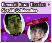 Kawasaki Brave Thunders X Kawa Hallo special collaboration plan