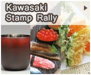 Kawasaki Tourist Spot Stamp Rally