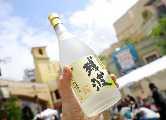 """The 15th """"Haisai Festa"""" photo 04"""