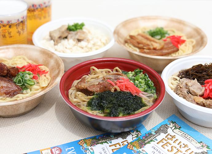 """The 15th """"Haisai Festa"""" photo 05"""
